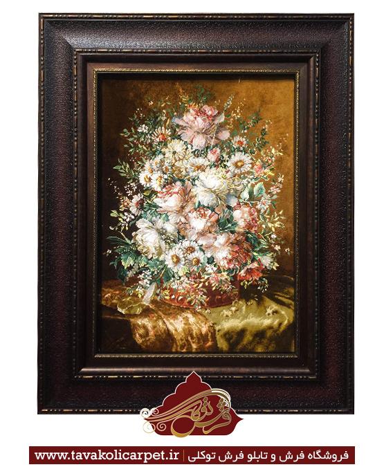 گل ترمه سیدیان