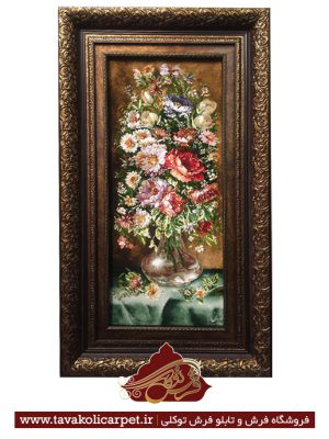 گلدان شیشه بیابانی