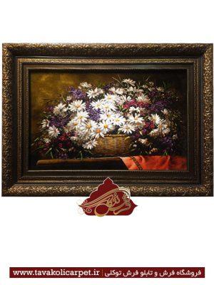 گل بابونه رسولی