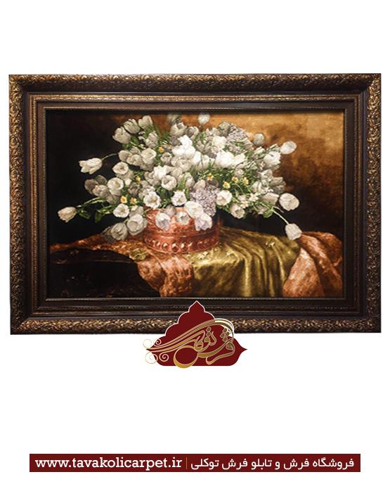 گل لاله کریم نژاد