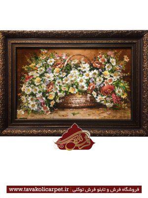 گل ملیسا2