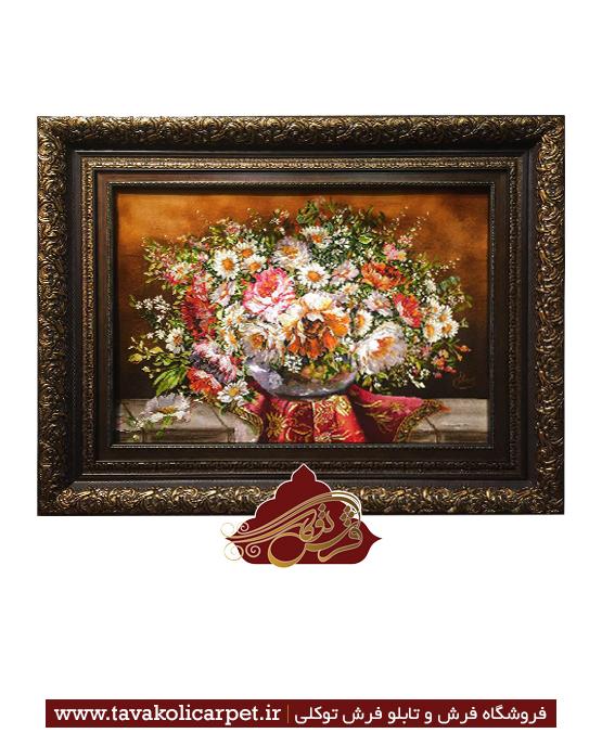 گل ترمه بهلولی
