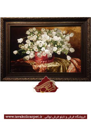 گل ترمه کریم نژاد
