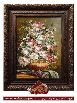 گل ترمه محمودی